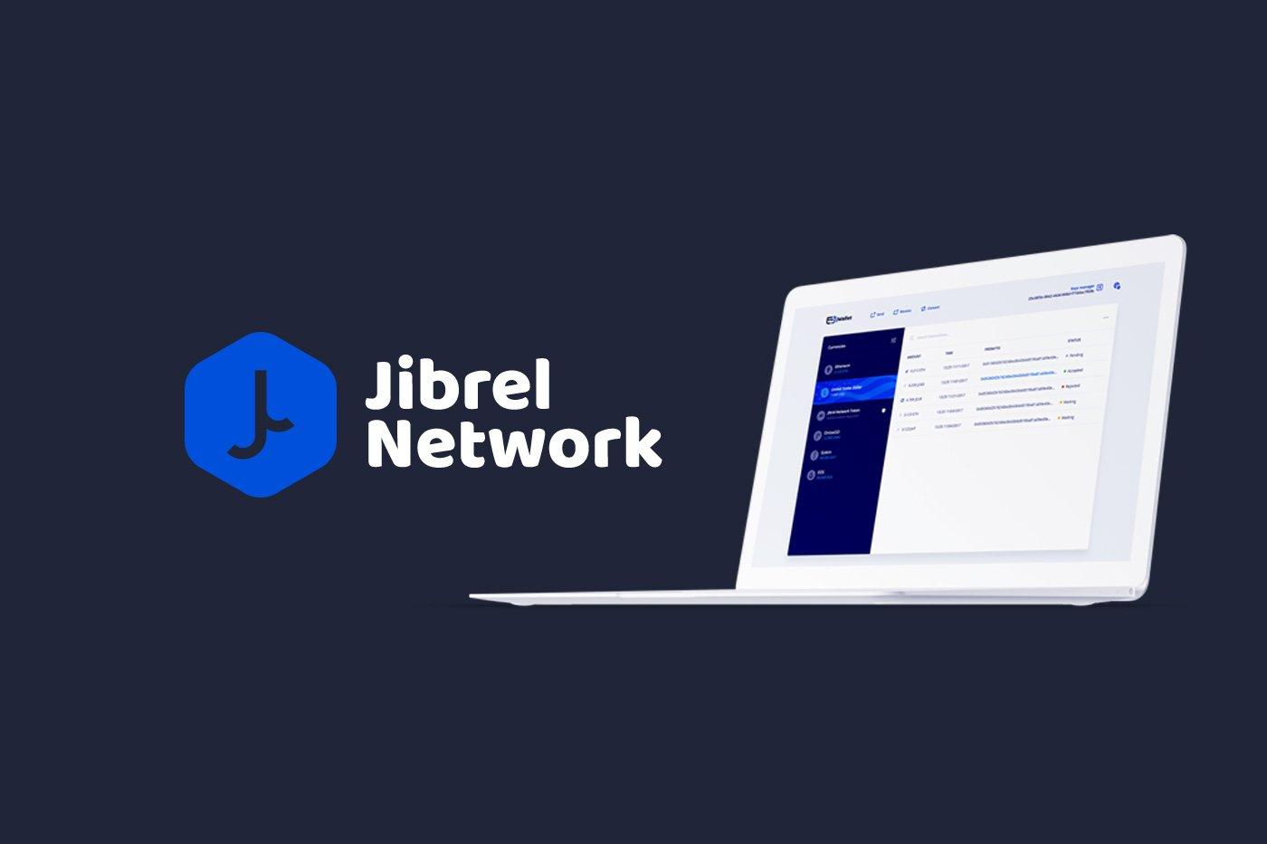Jibrel Network Guide