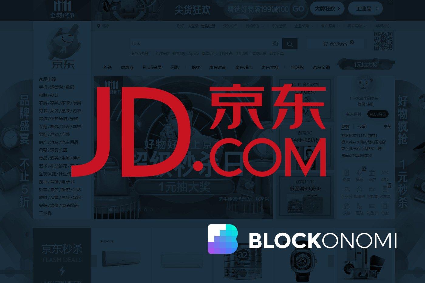 JD.com Blockchain