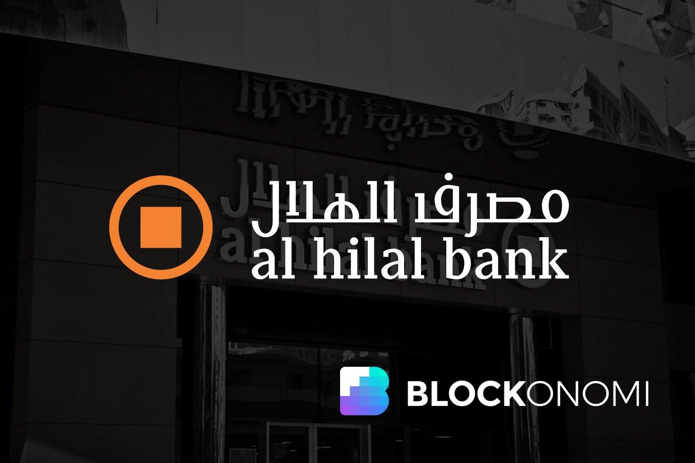 Al Hilal Blockchain