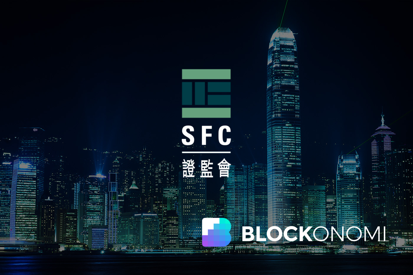 Hong Kong SFC