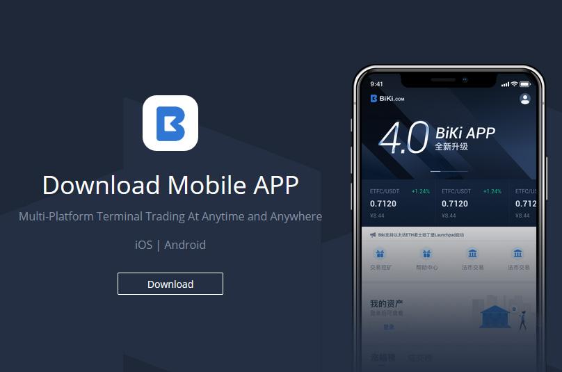 Biki Mobile App