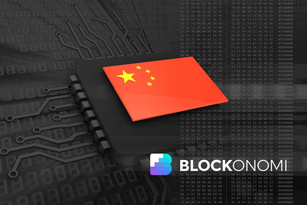 China's Crypto Chief Reveals Details About Digital Yuan as Launch Nears